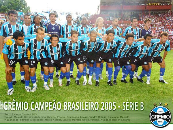 Campeonato Brasileiro De Futebol Serie B De 2005 Gremiopedia A Enciclopedia Do Gremio